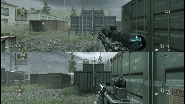 xbox360_cod4_screenshot_hdmi_07.jpg