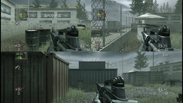 xbox360_cod4_screenshot_hdmi_09.jpg