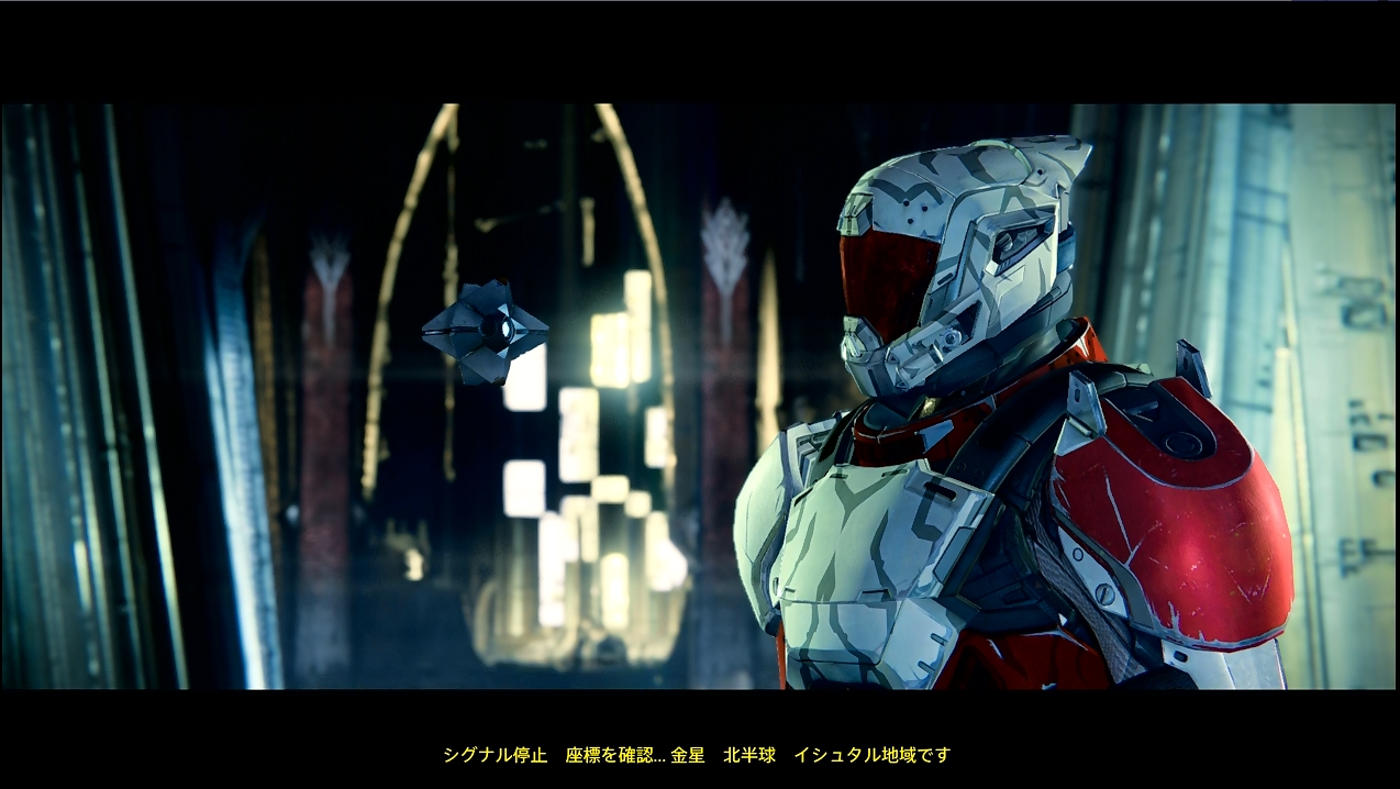 destiny2_0006.jpg