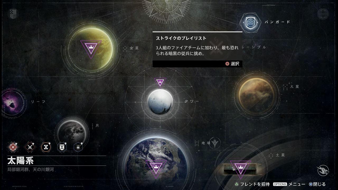 destiny4_0016.jpeg