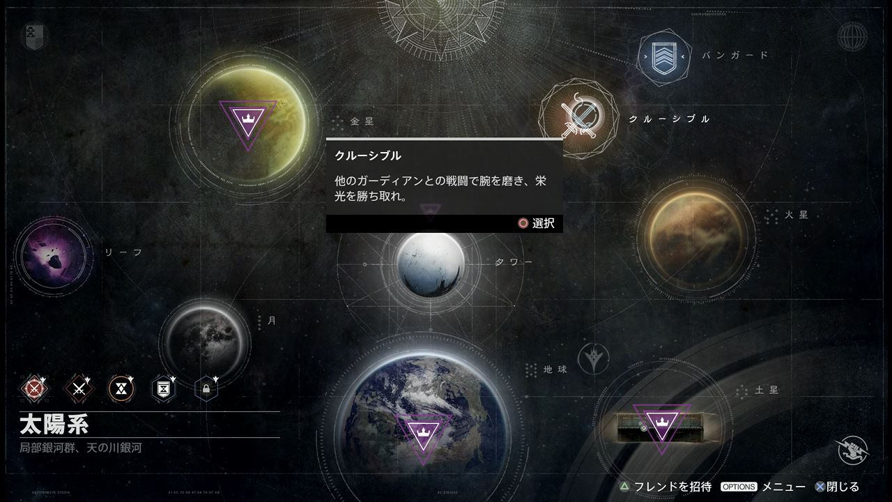 destiny4_0017.jpeg