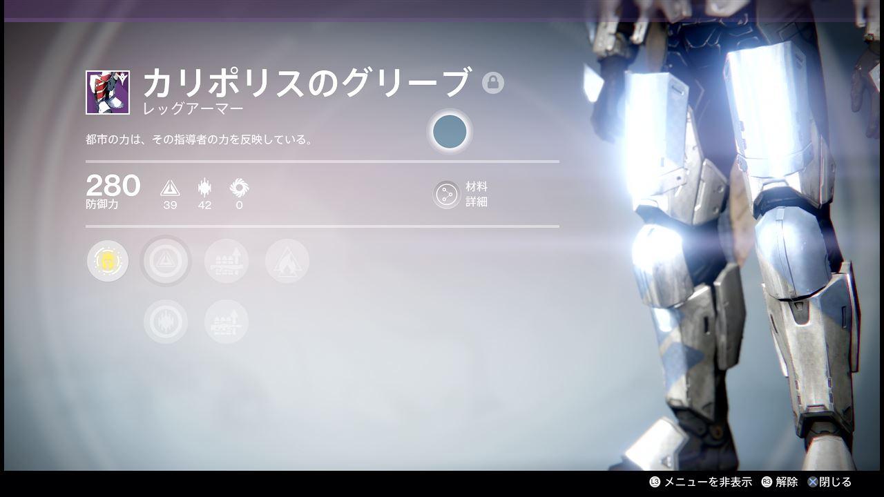 destiny5_0024.jpeg