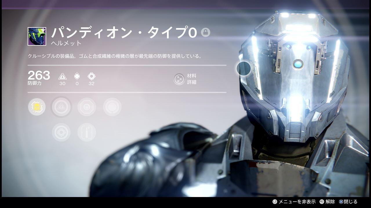 destiny5_0025.jpeg