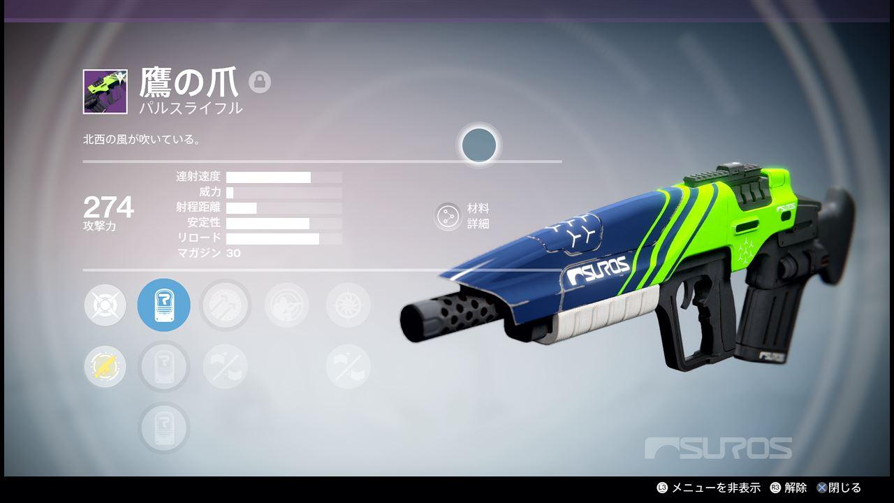 destiny5_0026.jpeg