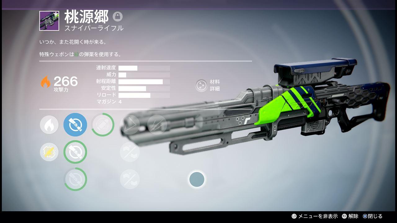 destiny5_0031.jpeg