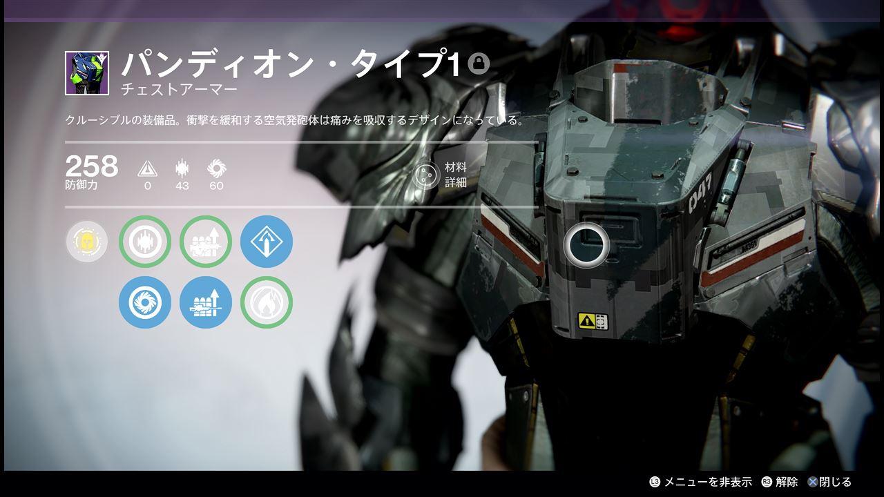destiny5_0041.jpeg