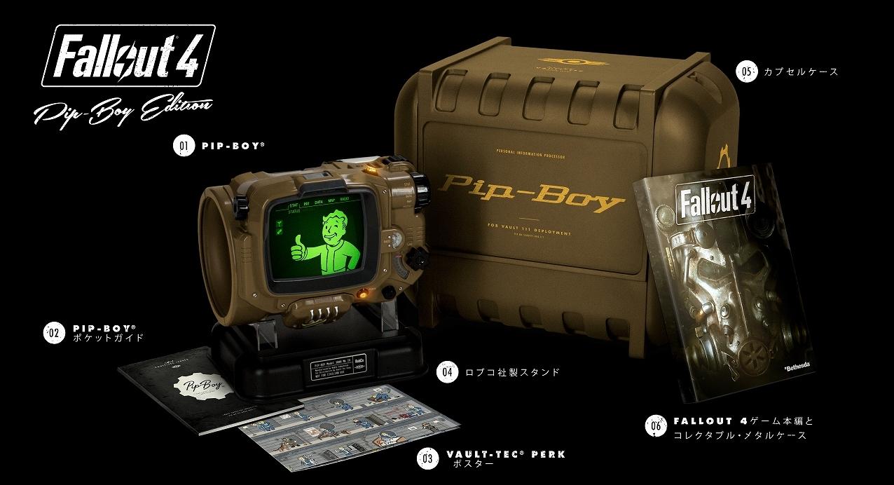 fallout4pipboy.jpg