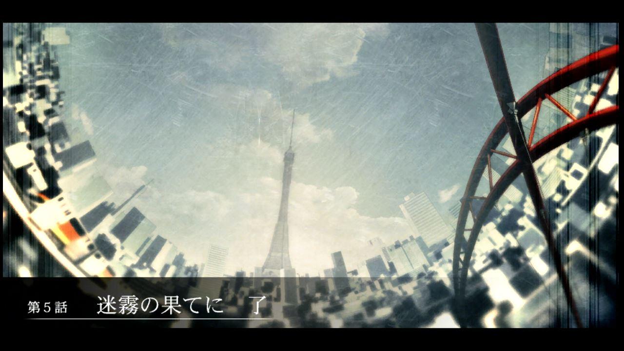 tokyoXna5_0711.jpeg