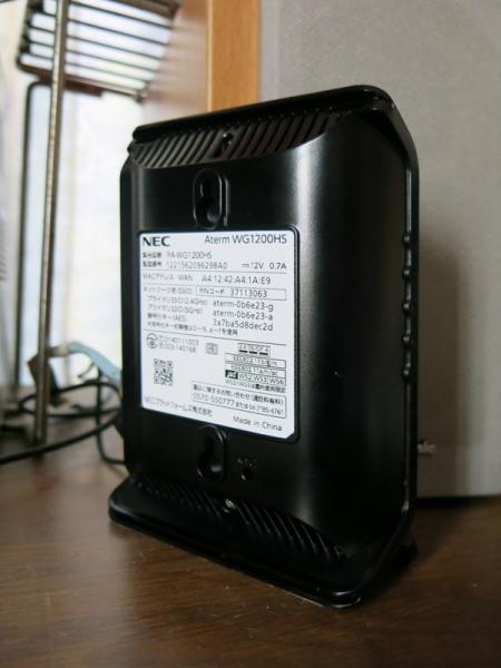 自室WiFiハブ02
