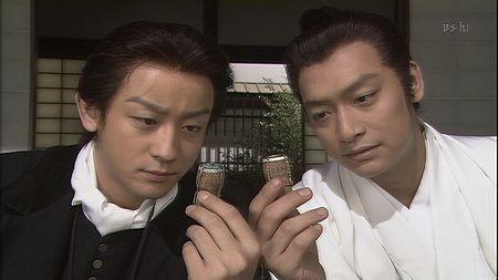 katoriyamamoto1199.jpg