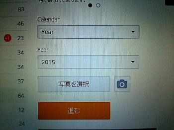 PicsPlay_1445245336228_convert_20151019180826.jpg