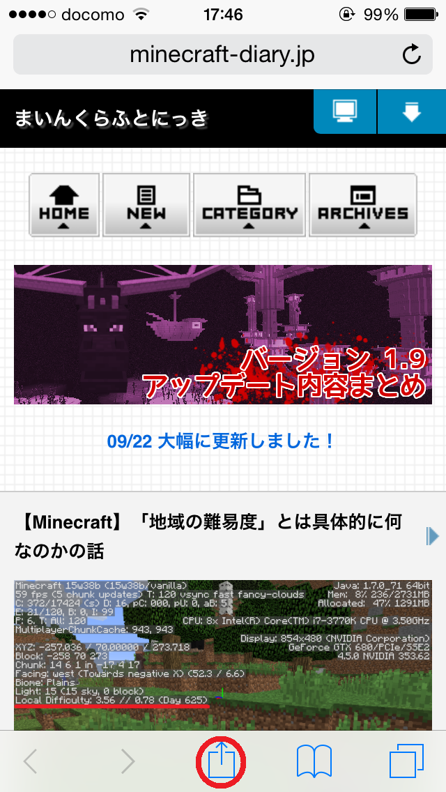 minecraftdiary iphone app-1