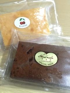長榮堂 チョコケーキ さくらんぼチーズCUBE