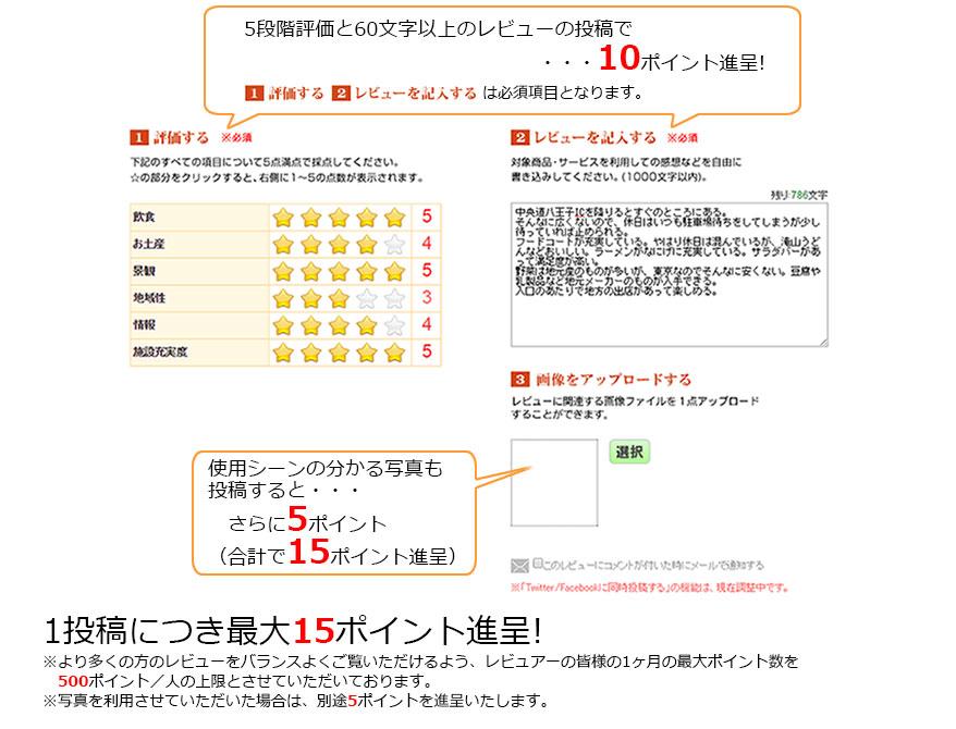review12.jpg