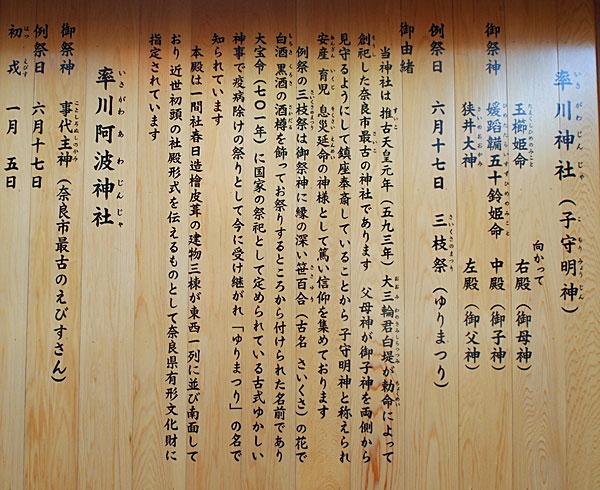 14isagawa02.jpg
