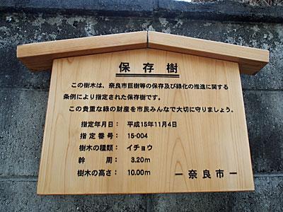 14siroyama01.jpg