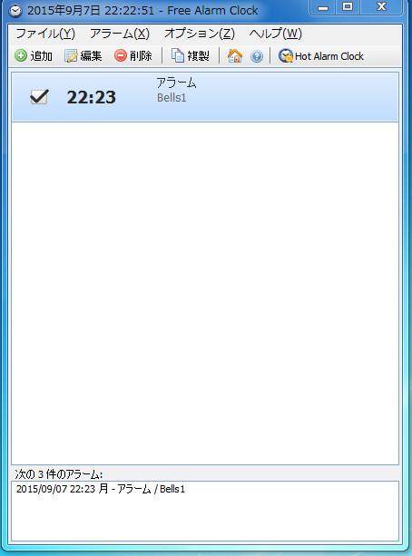 20150907223401503.jpg