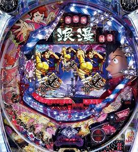 166_genrokugijinstx3.jpg