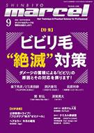 cover_201508031207066b1.jpg