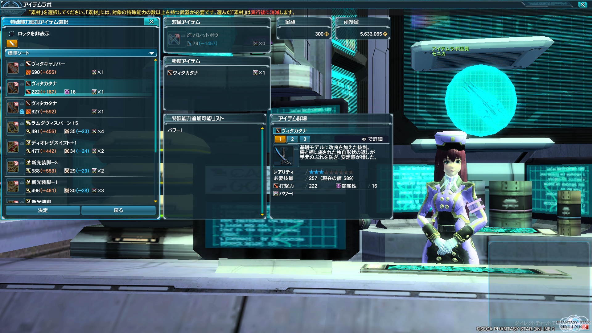 pso20151007_221852_002.png