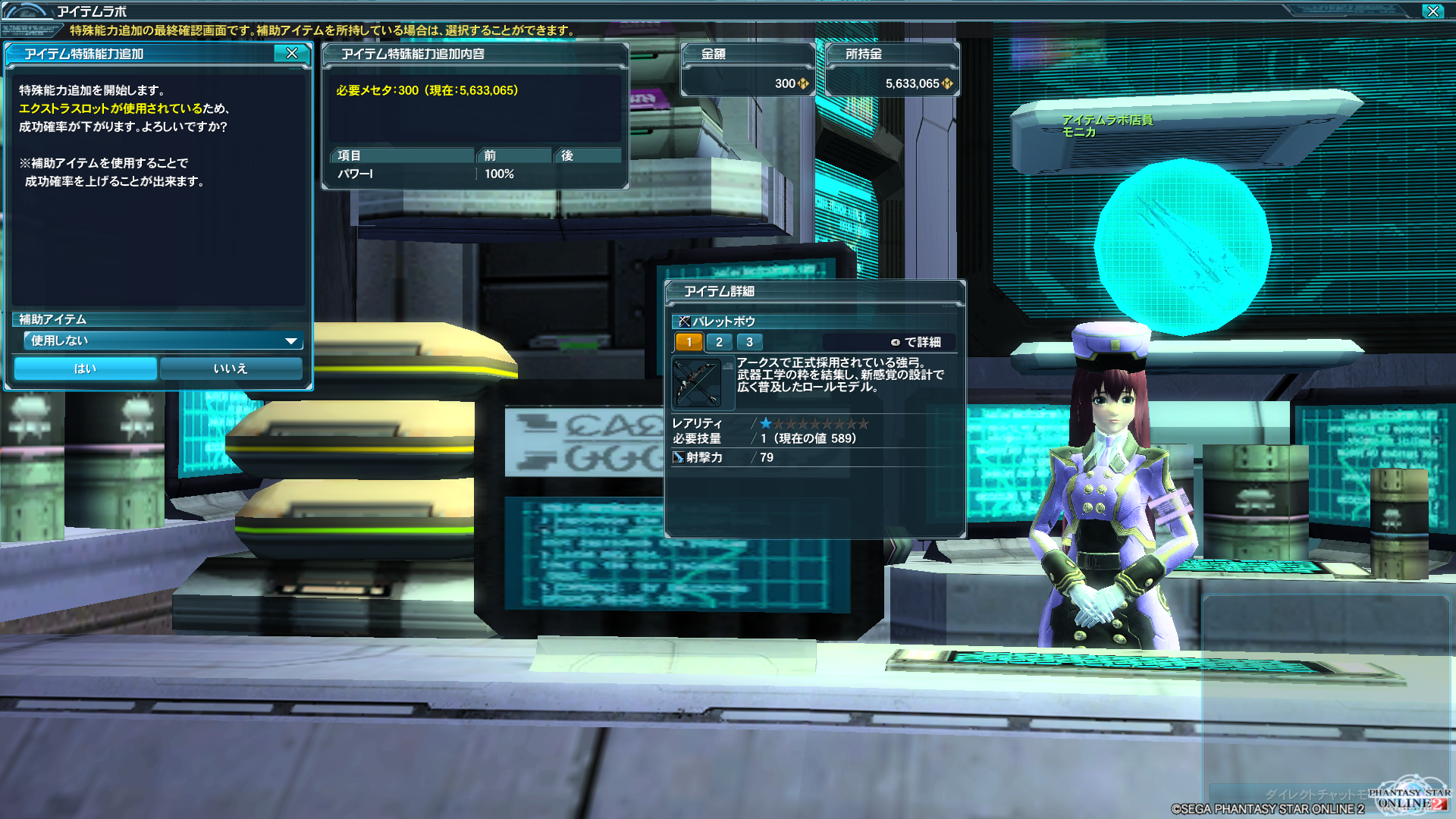 pso20151007_221902_004.png