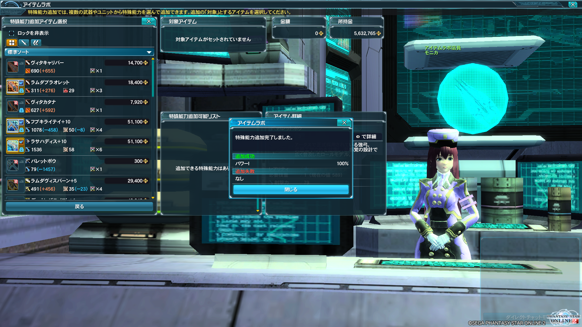 pso20151007_221906_005.png