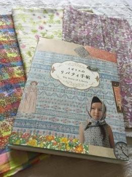 リバティの本とシルバーウィーク