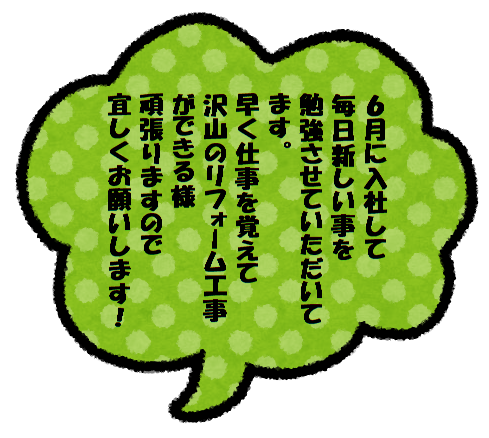 20150827155746430.png