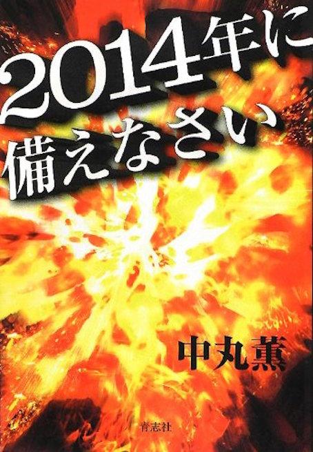 20150924145309cae.jpg