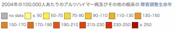 20151018190500d77.jpg