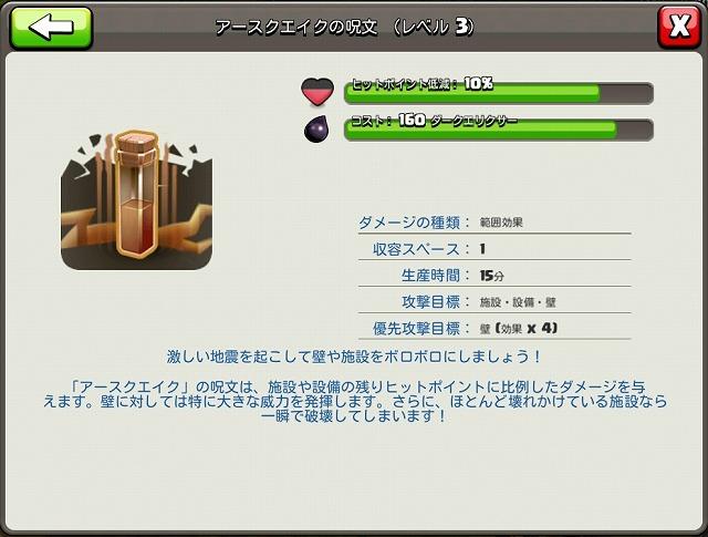 20150911170528daf.jpg