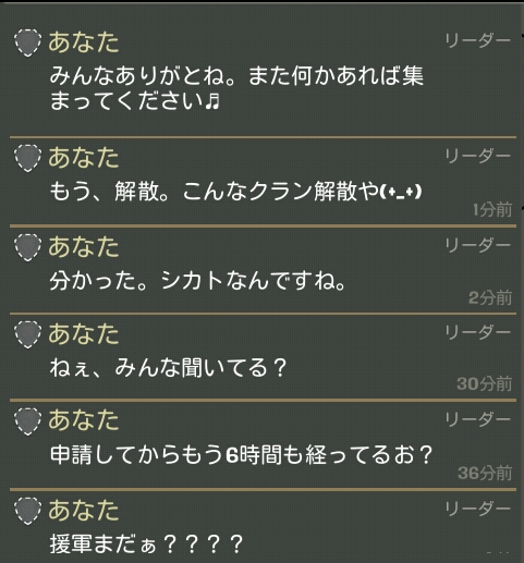 20151005-chat.png