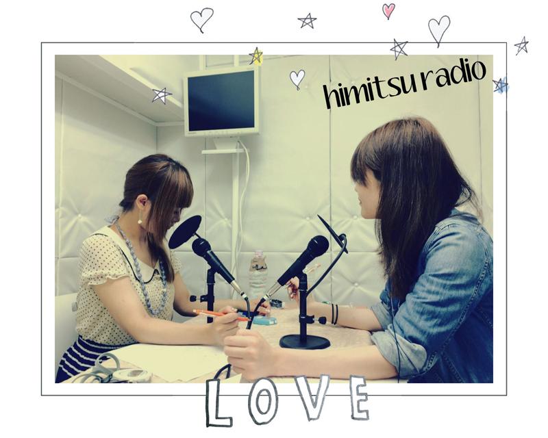 201509_radio.jpg
