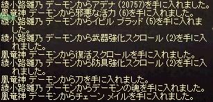 LinC2369.jpg