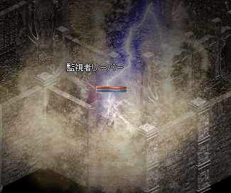 LinC2454.jpg