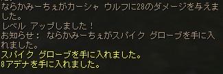 201510191332474e6.jpg