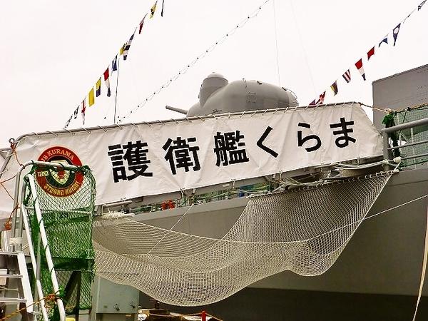 P1110135d.jpg