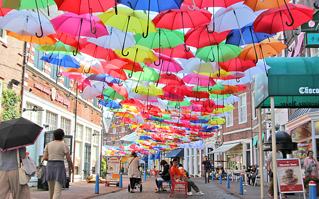 img-umbrella.jpg