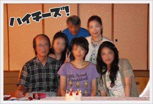 fc2_2015-9-1_08.jpg