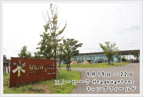 fc2_2015-9-24_02.jpg