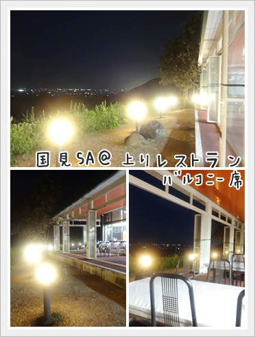 fc2_2015-9-2_01.jpg