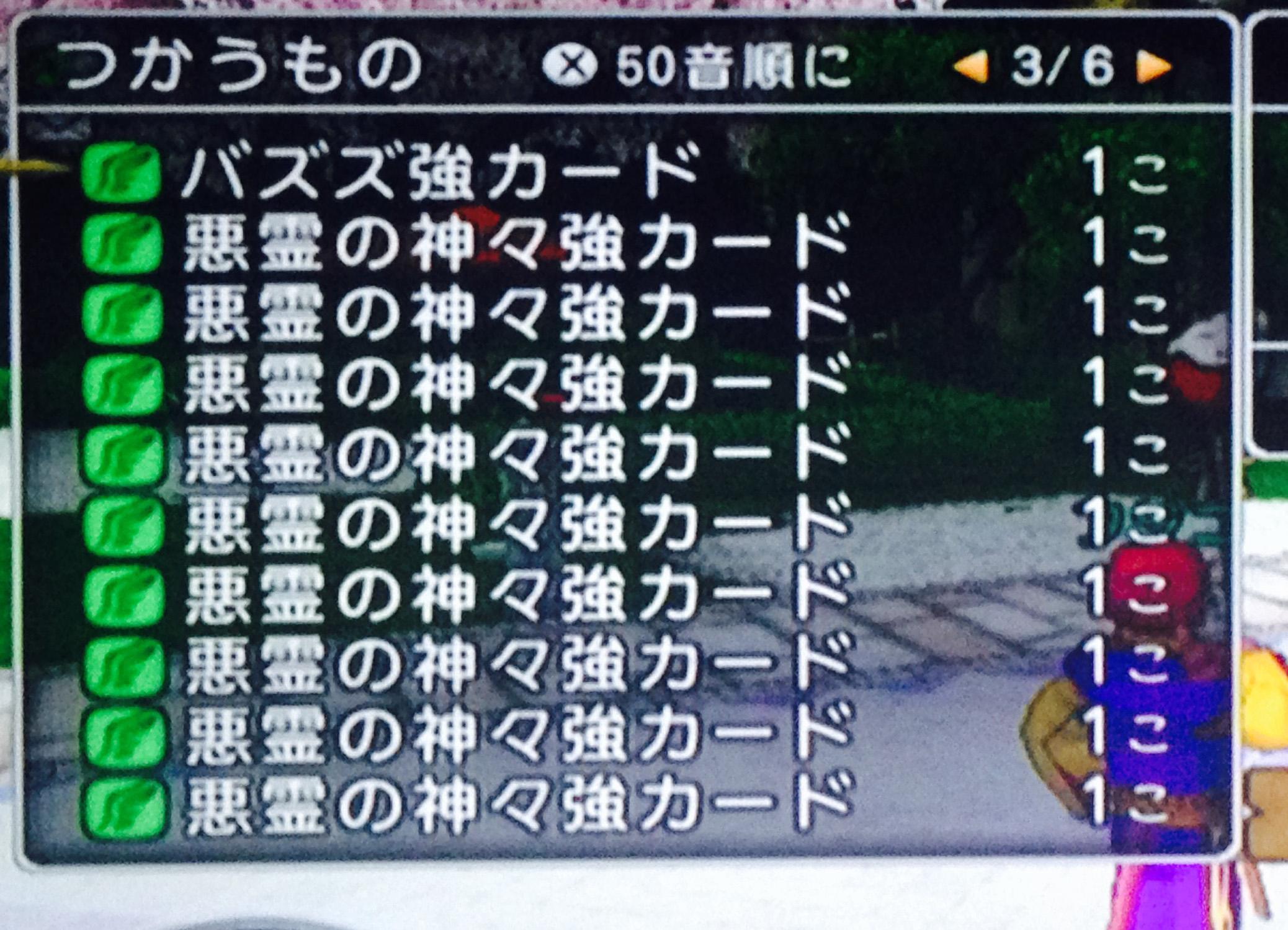 FullSize1111Render.jpg