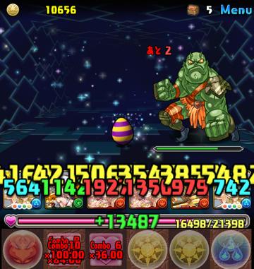 sakuya_04.png