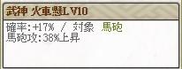 極 宗茂 スキルLv10
