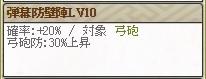 スキル強化5