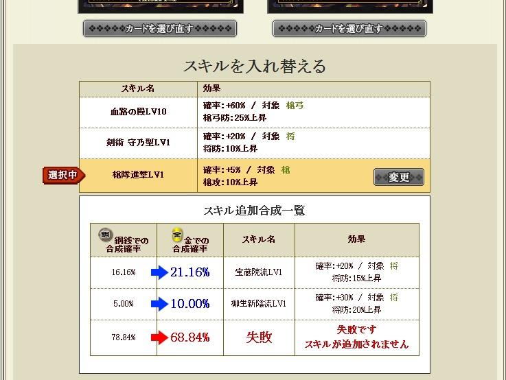gousei272.jpg