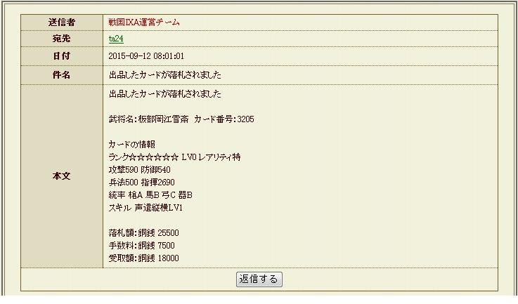 gousei276.jpg