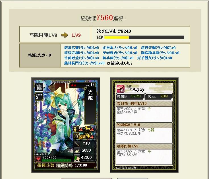 gousei309.jpg