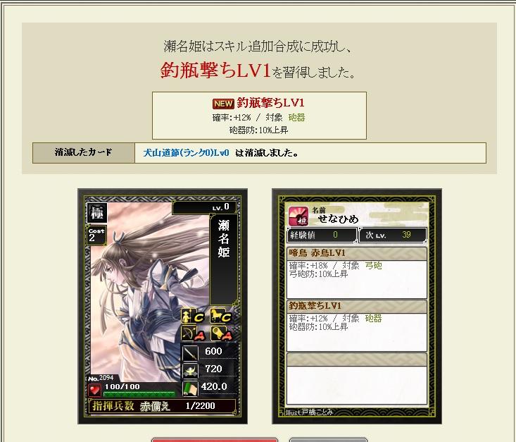gousei324.jpg