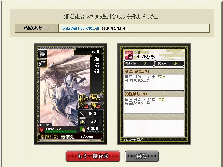 gousei325.jpg